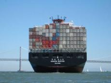 Today Az - Hyundai to build world's largest container ship